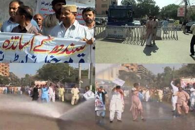 Teachers Protest Rally