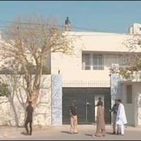 Terrorism Court