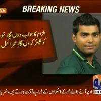 Umar Akmal– Breaking News – Geo