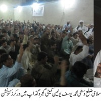 Workers Convention