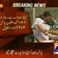 Younis Khan,Excellent Reception– Breaking News – Geo