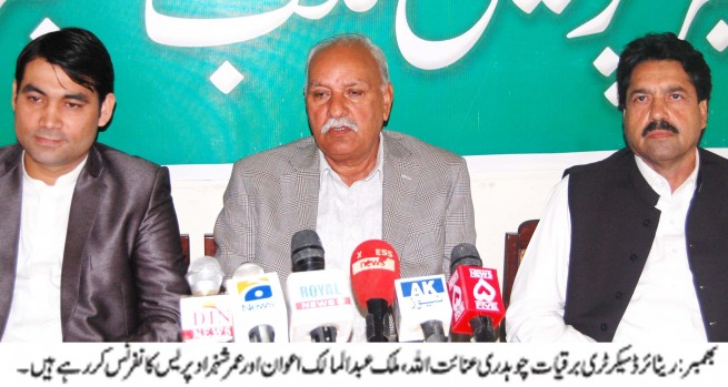Bhimber Press Confrance