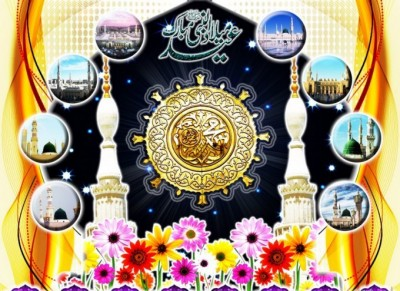 12 Rabi ul Awal