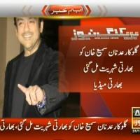 Adnan Sami,Indian Nationality Got– Breaking News – Geo
