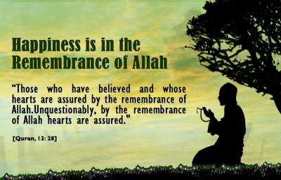 Allah Remembrance