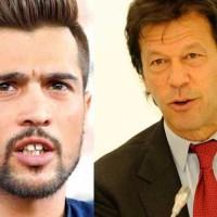 Amir And Imran Khan
