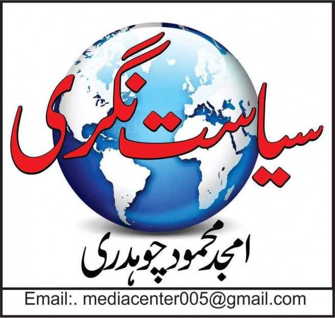 Amjad Mahmood Chaudhry