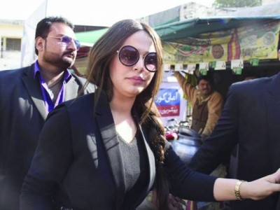 Ayyan Ali Returned Passport