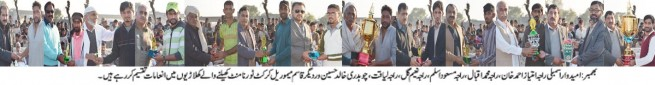 Bhimber Cricket Tournament