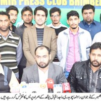 Chaudhry Majid Iqbal Press Conference