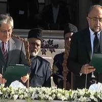 Chief Justice Sajjad Ali Shah, Oath