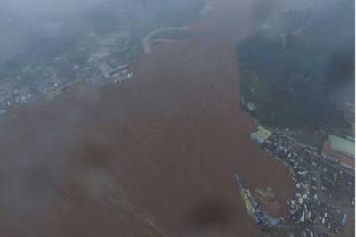 China,land Sliding