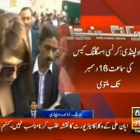 Currency Smuggling Case– Breaking News – Geo (2)