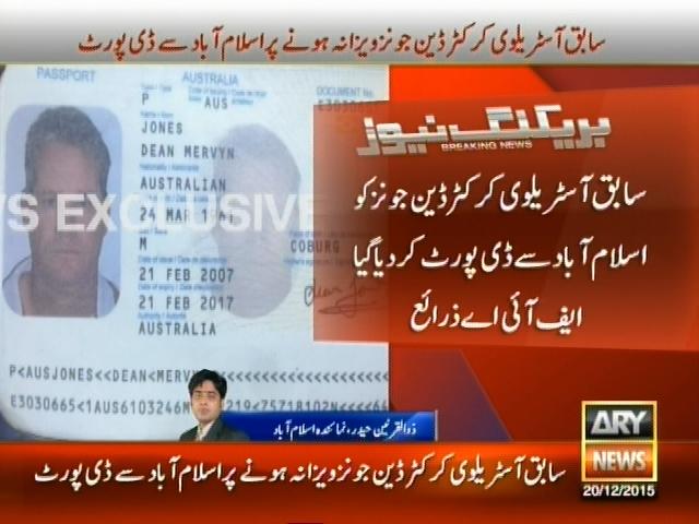 Dean Jones Islamabad Deported– Breaking News – Geo