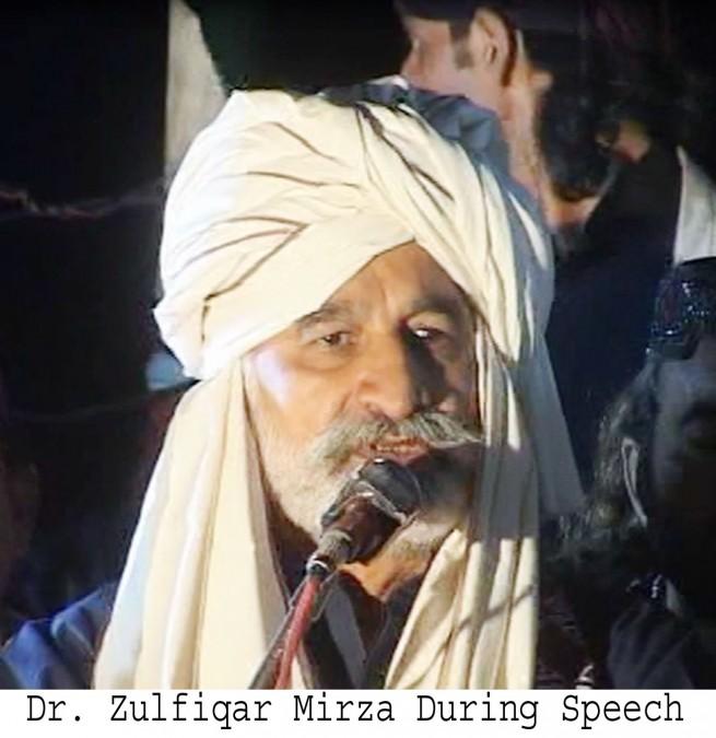 Dr. Zulfiqar Mirza