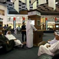 Dubai Exchange
