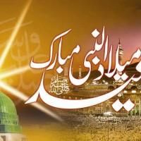 Eid-e-Milad-un-Nabi