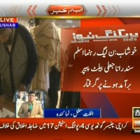 Fake Ballot Papers,Recovered– Breaking News – Geo