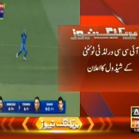 ICC T-Twenty World Cup – Breaking News – Geo