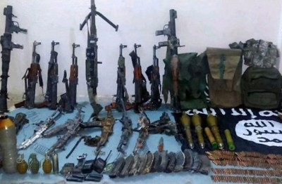 ISIS Weapons