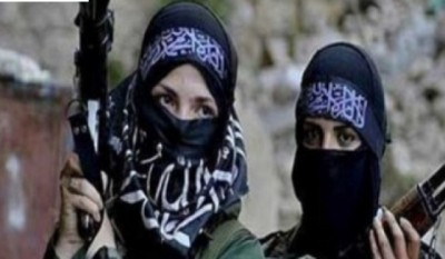 ISIS Women Wing