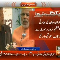 Imran Khan – Breaking News – Geo