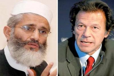 Imran Khan and Siraj ul Haq