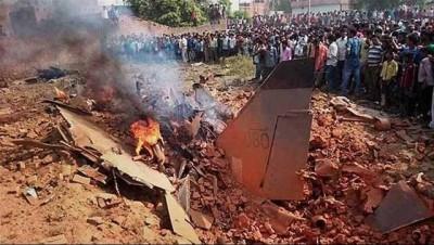 Indian Aircraft Destroy