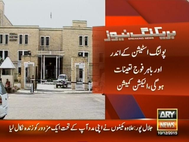 Islamabad NA-154 – Breaking News – Geo