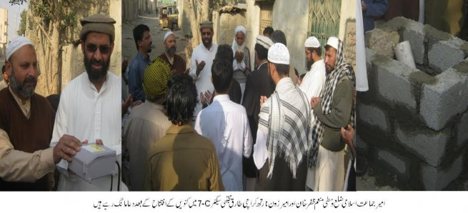Jamat e Islami Inaugurated a Well