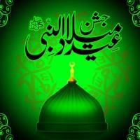 Jashn-e-Eid Milad-un-Nabi
