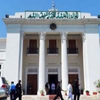 KPK Assembly
