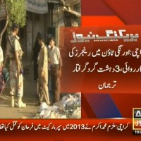 Karachi – Breaking News – Geo