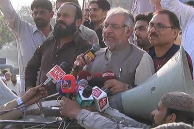 Karachi Businessman Protest