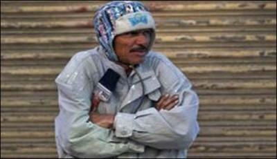 Karachi Cold Wave