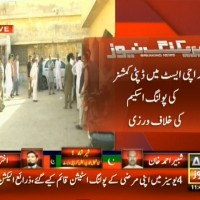 Karachi East – Breaking News – Geo