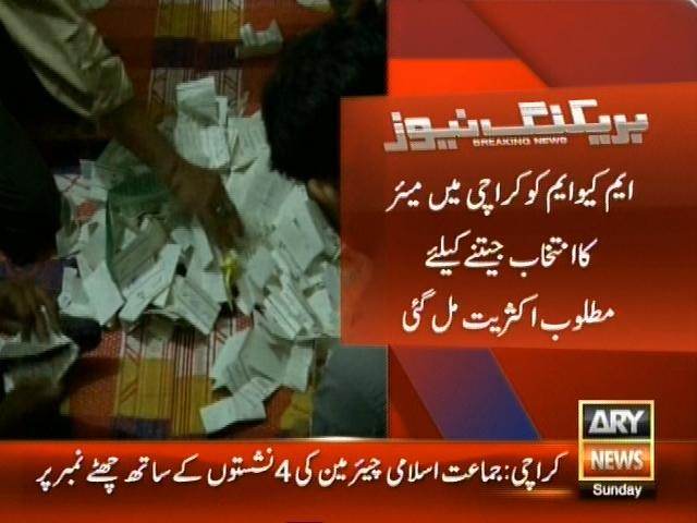 Karachi Election– Breaking News – Geo