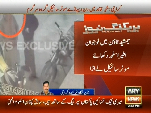 Karachi,Motorcycle Gangs,Enthusiast– Breaking News – Geo