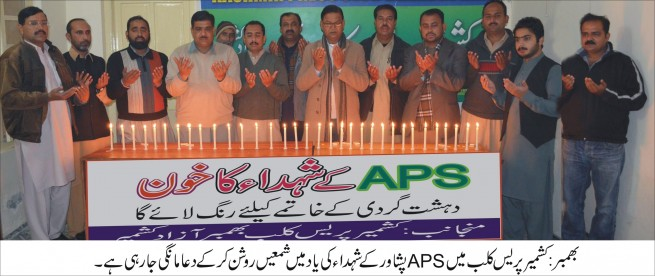 Kashmir Press Club, Bhimber,Candles