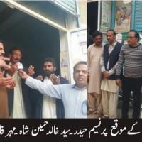 Lahore News