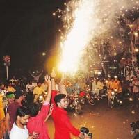 Lahore PML N Win