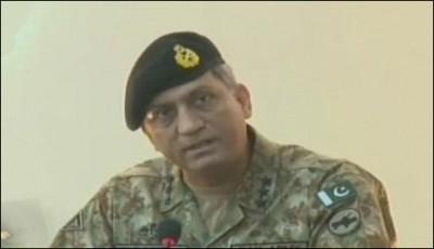 Lieutenant General Sadiq Ali