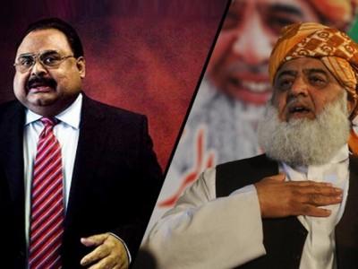 MQM Altaf Hussain and chief Maulana