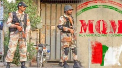 MQM and Rangers