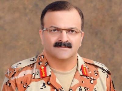 Major Bilal Akbar