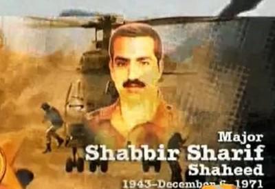 Major Shabbir Shari