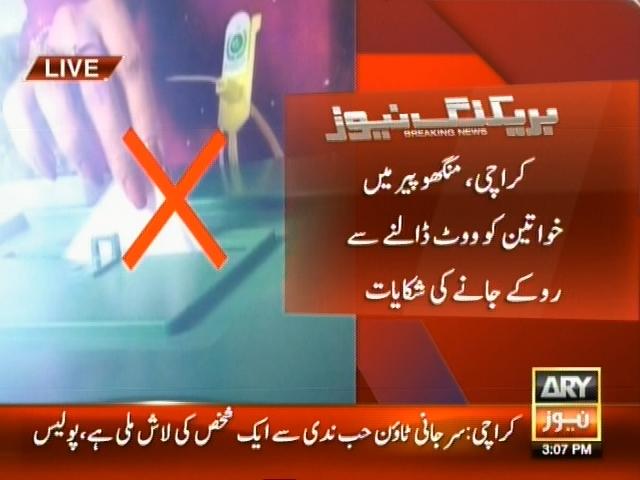 Manghupir Vote– Breaking News – Geo