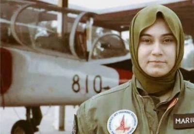 Mariam Mukhtar