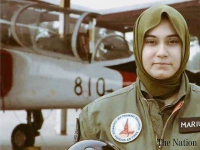 Pilot Maryam