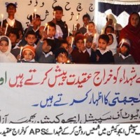Martyrs APS Tribute